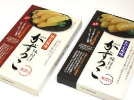 お土産用加工食品(かずのこ)のパッケージ