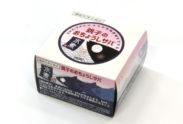 鯖缶のパッケージ印刷